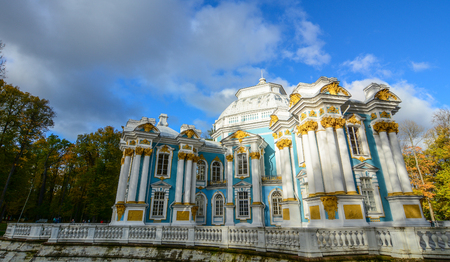 St Petersburg, Russia - Oct 7, 2016. People visit Catherine Palace at autumn in Saint Petersburg, Russia. Catherine Palace is a Rococo palace located in the town of Tsarskoye Selo.