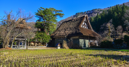 Gifu, Japan - Dec 2, 2016. Shirakawa-go Historic Village at autumn in Gifu, Japan. Shirakawago was registered as a UNESCO World Heritage Site in 1995. Editorial