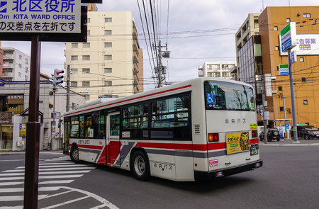 Sapporo, Japan - Oct 1, 2017. A Chuo bus running on street in Sapporo, Japan. Sapporo is the largest city on Hokkaido Island, and the fifth largest population in Japan.