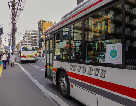 Sapporo, Japan - Oct 1, 2017. A local bus running on street in Sapporo, Japan. Sapporo is the largest city on Hokkaido Island, and the fifth largest population in Japan.