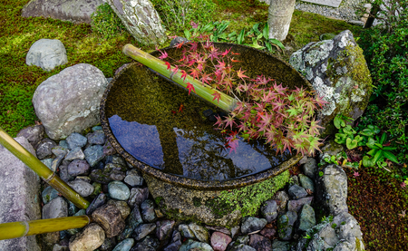 Attirant Ancient Water Basin With Autumn Decorations In Japanese Garden. Stock Photo    93703883