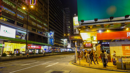Hong Kong - Mar 28, 2017. Night street of Hong Kong. Sovereignty over Hong Kong was officially transferred from the UK to China in 1997.