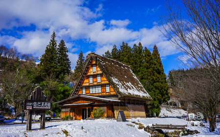 Gifu, Japan - Dec 30, 2015. Wooden houses at Shirakawago Village in Gifu, Japan. Shirakawa-go Gassho-Zukuri Village was registered as a UNESCO World in 1995.