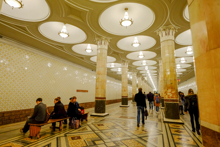 Moscow, Russia - Oct 16, 2016. People walking at underground metro station at downtown in Moscow, Russia.