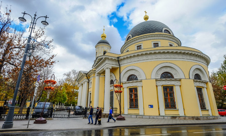 Moscow, Russia - Oct 16, 2016. Street with an orthodox church at downtown in Moscow, Russia.