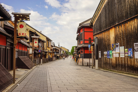 Kyoto, Japan - Jul 15, 2015. Wooden houses located at Old Town in Kyoto, Japan. Kyoto was the Imperial capital of Japan for more than one thousand years.