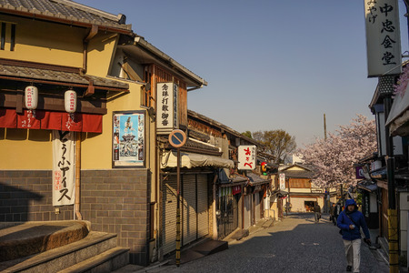 Kyoto, Japan - Apr 7, 2014. People visit Old Town in Kyoto, Japan. Kyoto was the Imperial capital of Japan for more than one thousand years.