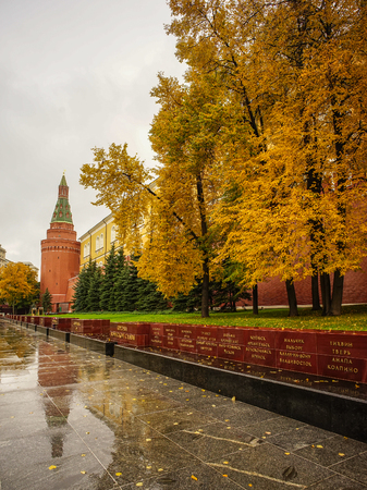 Moscow, Russia - Oct 4, 2016. Tomb of the Unknown Soldier with autumn trees at Red Square in center of Moscow, Russia. Editorial