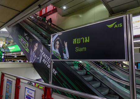 Bangkok, Thailand - Apr 21, 2018. Siam BTS Station in Bangkok, Thailand. BTS or Skytrain is one of the most convenient methods to travel around Bangkok.