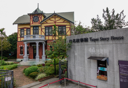 Taipei, Taiwan - Dec 23, 2015. View of Taipei Story House. The house was built in 1913–14 during Japanese rule by Tan Tiau-chun.
