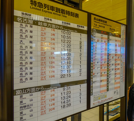 Nagoya, Japan - Dec 3, 2016. Train timetables at station in Nagoya, Japan. Trains are a very convenient way for visitors to travel around Japan. Editoriali