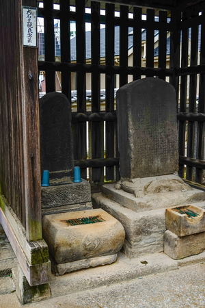 Tokyo, Japan - Jul 18, 2015. Graves of Sengakuji Temple in Tokyo, Japan. Sengaku-ji was one of the three major temples of old Edo (now Tokyo).