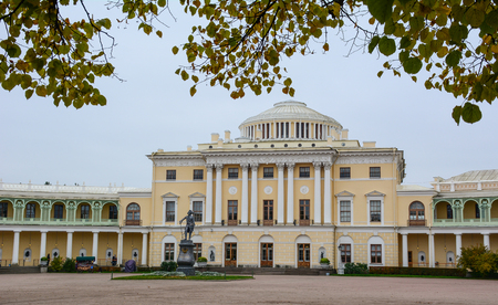 Saint Petersburg, Russia - Oct 12, 2016. View of Pavlovsk Palace in Saint Petersburg, Russia. The Palace is an 18th-century Russian Imperial residence.