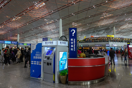Beijing, China - Feb 28, 2018. Interior of Beijing Capital International Airport (PEK). It has been the world second busiest airport in terms of passenger traffic.