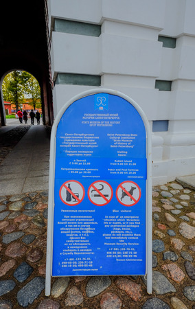 Saint Petersburg, Russia - Oct 14, 2016. Information board at Ioanovsky Gates entrance to the Peter and Paul Fortress in Saint Petersburg, Russia. Editorial