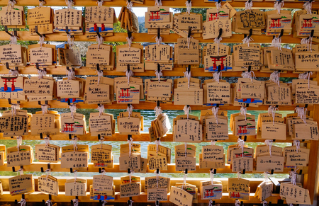Kyoto, Japan - Dec 25, 2016. Hanging lucky things at Buddhist temple in Kyoto, Japan. Kyoto was the capital of Japan for over a millennium.