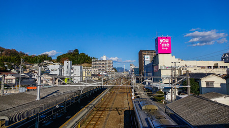 Hiroshima, Japan - Dec 28, 2015. Rail tracks in Hiroshima, Japan. Hiroshima was the first city targeted by a nuclear weapon, on August 6, 1945.