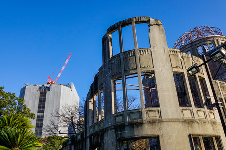 Atomic Bomb Dome (Genbaku) in Hiroshima, Japan. It was the only structure left standing in the area where the first atomic bomb exploded on 6 August 1945. Reklamní fotografie