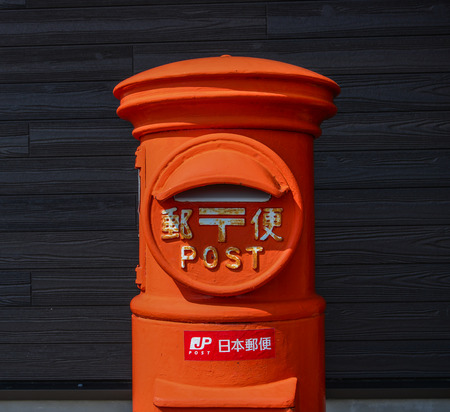 Matsushima, Japan - Sep 27, 2017. A classic vintage Japanese style postbox. The postbox is a prominent symbol of Japan popular culture.
