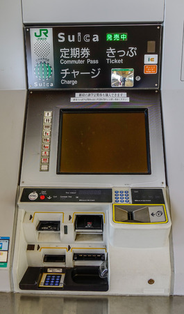 Akita, Japan - Sep 27, 2017. Ticket machine at JR Station. Trains in Japan is part of the culture and occupies a special place in everyday life.