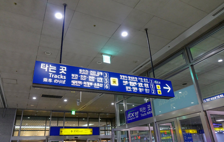 Seoul, South Korea - Feb 6, 2015. Directional signs of Seoul Station, S. Korea. The station is the primary terminus for the KTX and express services to Busan. Sajtókép