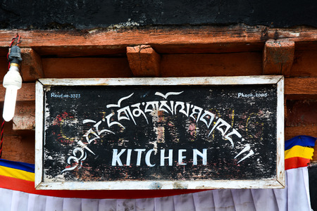 Leh, India - Jul 15, 2015. Wooden name board of kitchen at the ancient Tibetan monastery in Leh, India.