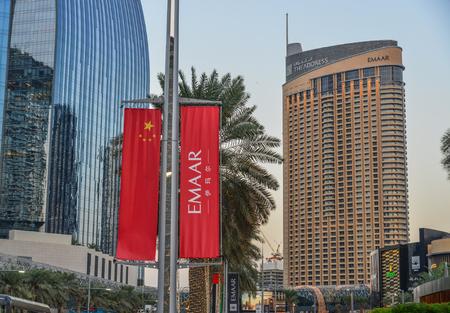 Dubai, UAE - Dec 9, 2018. Modern buildings at downtown in Dubai, UAE. Dubai is a global city and business hub of the Middle East.