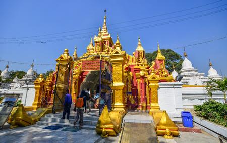 Mandalay, Myanmar - Feb 9, 2017. View of Kuthodaw Pagoda in Mandalay, Myanmar. The pagoda contains 729 marble slabs inscribed with Buddhist teachings.