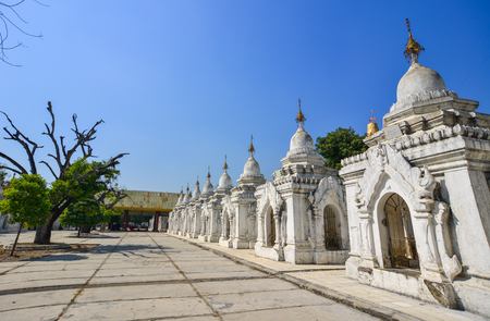 View of Kuthodaw Pagoda in Mandalay, Myanmar. The pagoda contains 729 marble slabs inscribed with Buddhist teachings.