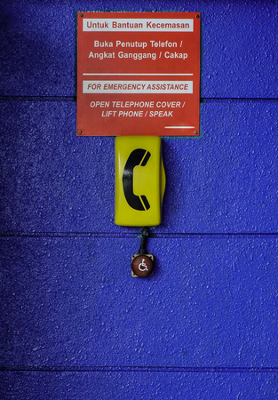 Emergency phone at public toilet with the bell for disabled people. 版權商用圖片