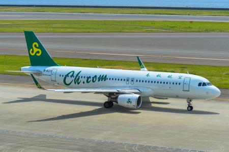 Nagoya, Japan - Jun 29, 2019. Spring Airlines B-8371 (Airbus A320) taxiing at the Chubu Centrair International Airport (NGO).