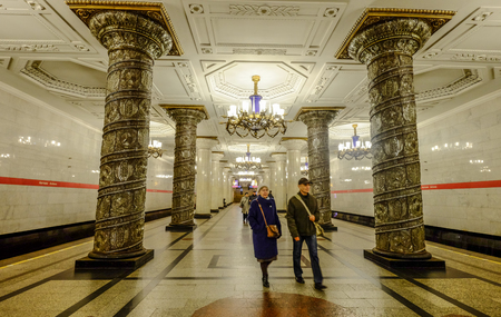 Moscow, Russia - Oct 9, 2016. Interior of ancient metro station in Moscow, Russia. Moscow metro is one of most visually stunning systems in the world. Stockfoto - 127255121