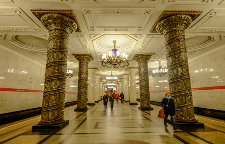 Moscow, Russia - Oct 9, 2016. Interior of ancient metro station in Moscow, Russia. Moscow metro is one of most visually stunning systems in the world. Stockfoto - 127255168