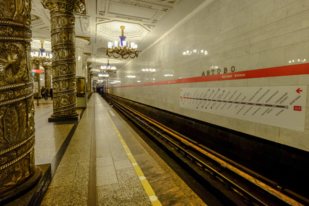 Moscow, Russia - Oct 9, 2016. Interior of ancient metro station in Moscow, Russia. Moscow metro is one of most visually stunning systems in the world. Stockfoto - 127255228
