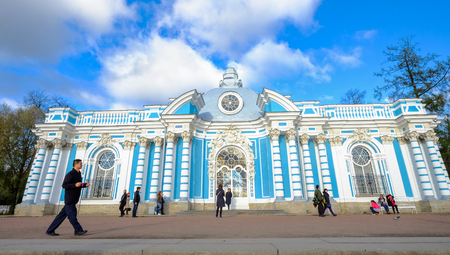 St Petersburg, Russia - Oct 7, 2016. Part of Catherine Palace in Saint Petersburg, Russia. The Palace is a Rococo palace located in the town of Tsarskoye Selo.