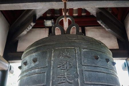 Chengdu, China - Aug 20, 2016. Bronze bell at ancient temple in Chengdu, China. Chengdu is the capital of southwestern China Sichuan province.