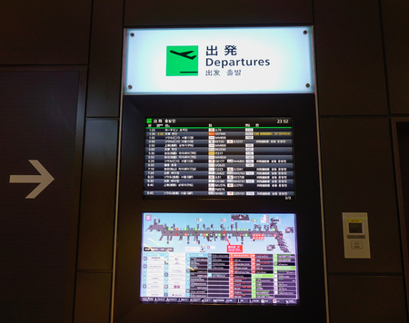Tokyo, Japan - May 20, 2017. Departures Board of Haneda Airport in Tokyo, Japan. Haneda was the primary international airport serving Tokyo until 1978. Stock Photo - 127687784