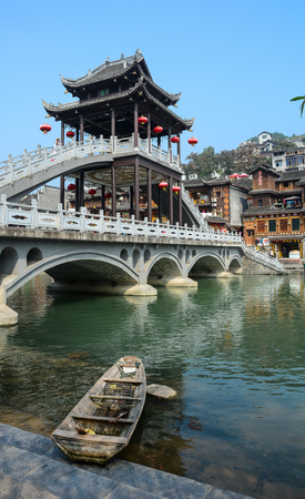 Hunan, China - Nov 6, 2015. View of Fenghuang Old Town in Hunan, China. The ancient town was added to the UNESCO World Heritage in 2008.