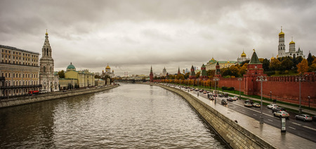 Moscow, Russia - Oct 4, 2016. View of the Kremlin and embankment of Moscow River in rainy day.