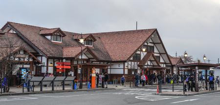 Kawaguchiko, Japan - Apr 8, 2019. View of Kawaguchiko Station near Fujisan, Japan. Kawaguchiko is a beautiful town, attracting visitors.
