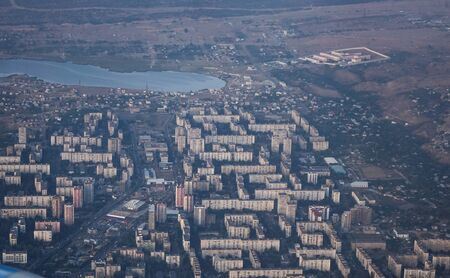 Aerial view of Tbilisi, Georgia. Tbilisi is the economic center of the country, generating almost 50 percent of Georgia GDP. Stock Photo