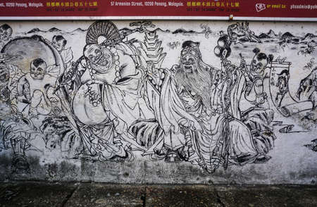 George Town, Malaysia - Dec 4, 2014. Street art in George Town, Penang, Malaysia. The street art in George Town tells the story of Penang, both its history and its future. 新聞圖片