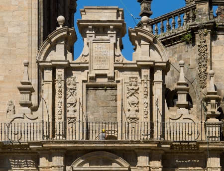 Royal gate of Saint James of Compostela Cathedral Stock Photo