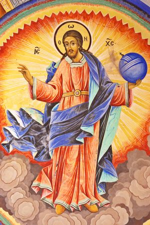 Jesus Christ Fresco from Rila Monastery, Bulgaria