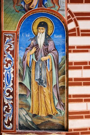 Saint Ivan Rilski Fresco from Rila Monastery, Bulgaria photo