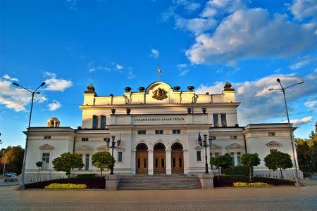 Bulgarische Parlament, Sofia, Bulgarien