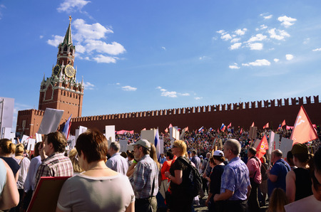 regiment: Moscow, Russia – May 09, 2016 – Immortal Regiment Action in Red Square on Victory Day Editorial