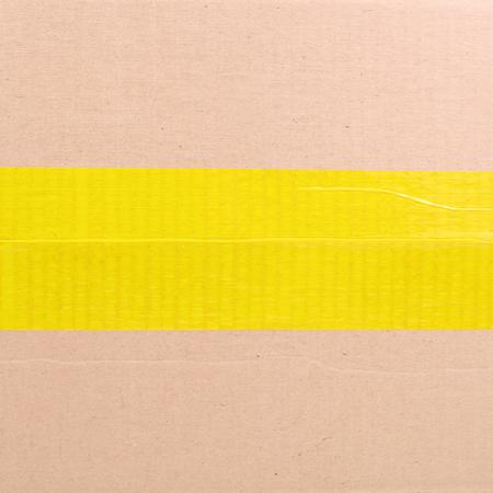 Un lado de una caja de paquete Foto de archivo - 96065505