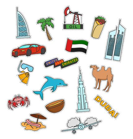 Emirates Travel Elements with Architecture and Palm Tree. Flat style. 向量圖像