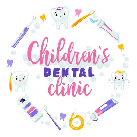 Children s Dental Clinic Banner, Cartoon Style. Colorful Vector Illustration With Writing In The Middle And Teethcare Items. Healthy Smiling Teeth With Toothpaste, Toothbrush, Dental Floss, Mouthwash